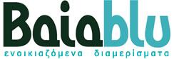 Sivota BaiaBlu ενοικιαζόμενα δωμάτια στα Σύβοτα, πολυτελή διαμερίσματα στα Σύβοτα για υπέροχες διακοπές